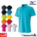 ソフトテニス ウェア ポロシャツ MIZUNO[ミズノ] ポロシャツ 半袖 吸汗速乾 62JA6010