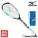 ソフトテニス ラケット ミズノ MIZUNO ソフトテニスラケット ディープインパクトSコンプ DeepImpactS-COMP (63JTN55124) 【後衛】【軟..