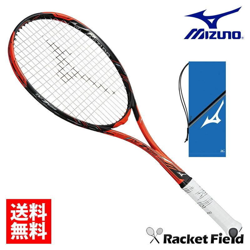 ミズノ ソフトテニスラケットDI Z-500(63JTN84654)後衛用 ケース付き MIZUNO ガット代・張り代込 送料無料 2018SS ソフトテニス ラケット 後衛
