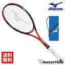 ミズノ ソフトテニスラケットDI Z-500(63JTN84654)後衛用 ケース付き ガット代・張り代込 送料無料