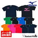 ソフトテニス ウェア ミズノ Tシャツ MIZUNO 半袖 オリジナル限定カラー 右胸&背中ミ