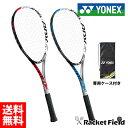 YONEX ヨネックス ソフトテニスラケット エアロデューク02LTG ADX02LTG新入部員 部活 初心者 (ソフトテニス ラケット ヨネックス テニスラケット軟式 軟式テニスラケット ヨネックス soft tennis racket)