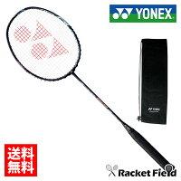 ヨネックス バドミントンラケット デュオラ8XP(DUO8XP)DUORA8XP 専用ケース付き YONEX ガット代・張り代・送料無料の画像