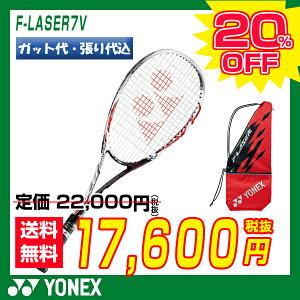 ソフトテニス ラケット ヨネックス エフレーザー