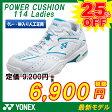 テニス シューズ ヨネックス YONEX テニスシューズ パワークッション114レディース  POWER CUSHION114LADIES  SHT114Lクレー・砂入り人工芝コート用(SHT-114L)(シューズ 靴)