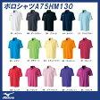 ポイント5倍!! MIZUNO(ミズノ)ポロシャツ A75HM130 ソフトテニス ウェア& バドミントン ウェア テニスウェア バトミントン テニス ゲームシャツ