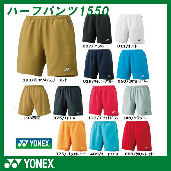 ポイント5倍!!メール便(ゆうパケット)で送料無料!! YONEX (ヨネックス) Uni…...:racketfield:10000078