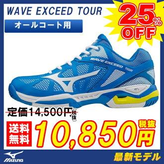 美津濃 MIZUNO 波球鞋超過旅遊波超過旅遊 (61GA-141009)