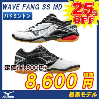 (美津濃) 美津濃羽毛球鞋 Web 坊 SS MD 71GA151109