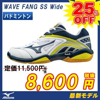 美津濃 MIZUNO 羽毛球鞋 Web 坊 SS 寬波芳 SS 寬 71GA151314 (羽毛球鞋羽毛球鞋運動鞋鞋)