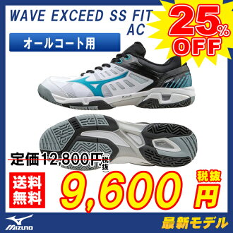 網球鞋美津濃 MIZUNO 鞋 WebEx 種子 SS 適合耐克波超過 SS 適合交流,耐克、 軟式網球、 軟網球和網球 (61GA161225)