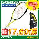 【2016NEW】ポイント10倍 ソフトテニス ラケット ヨネックス YONEX ソフトテニスラケット ネクシーガ70S NEXIGA70S (NXG70S) ...