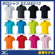 2016NEW ポイント5倍!! MIZUNO (ミズノ) ポロシャツ 62JA6010 ソフトテニス ウェア & バドミントン ウェア テニスウェア テニス ゲームシャツ ユニフォーム バドミントンウェア バトミントン