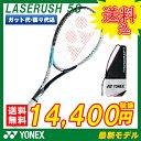 ソフトテニス ラケット ヨネックス YONEX ソフトテニスラケット レーザーラッシュ5S LASERUSH5S (LR5S) 【後衛】【テニス ソフトテニス ...