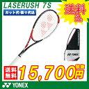 ソフトテニス ラケット ヨネックス YONEX ソフトテニスラケット レーザーラッシュ7S LASERUSH7S (LR7S) 【後衛】【テニス ソフトテニス ...