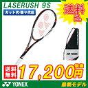 ソフトテニス ラケット ヨネックス レーザー ラッシュ ブライトグリ