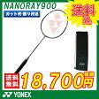 バドミントン ラケット ヨネックス YONEX バドミントンラケット ナノレイ900 NANORAY900 (NR900) badminton racket 羽毛球拍 バトミントンラケット バトミントン ラケット カーボン 軽い