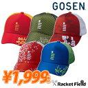 ゴーセン (GOSEN) ALL JAPAN キャップ 限定モデル racketfield