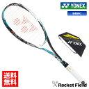 ソフトテニス ラケット ヨネックス YONEX ソフトテニス...