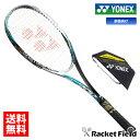 ソフトテニス ラケット ヨネックス YO...