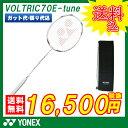 バドミントンラケットヨネックス YONEX ボルトリック 70E-tune VOLTRIC70 E-tune (VT70ETN) badminton racket 羽毛球拍 付属パーツでカ..