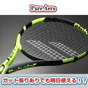 ピュアアエロ ナダル使用モデル バボラ 2016 (300g) BF101253 (海外正規品) 硬式テニスラケット (Babolat Pure Aero Ra...