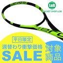 【週替わり衝撃価格SALE】【ナダル使用モデル】バボラ ピュアアエロ 2016(Babolat PURE AERO)300g BF101253 硬式テニスラケット