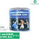 トーナ グリップ XL ドライ(TOURNA GRIP XL)30本入り TOUR-30XL 硬式テニス オーバ