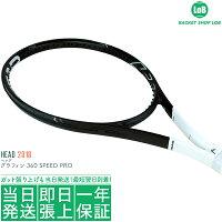 【ジョコビッチ使用シリーズ】ヘッド グラフィン 360 スピード PRO 2018(HEAD GRAPHENE 360 SPEED PRO)310g 235208 硬式テニスラケットの画像