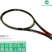 【国内正規品】スリクソン レヴォ CX 2.0 ツアー 2017(SRIXON REVO CX 2.0 TOUR)310g SR21702 硬式テニスラケットの画像