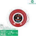 ヨネックス ポリツアー ファイア(YONEX POLY TOUR FIRE)1.25/1.30mm 200m ロール 硬式テニス ガット ストリング