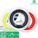 バボラ RPM ブラスト ラフ(Babolat RPM BLAST ROUGH)1.25/1.30mm 200m ロール 硬式テニス ガット ストリング