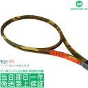 ウィルソン バーン 100LS カモフラージュ 2018(Wilson BURN 100LS CAMO)280g WRT74121U 硬式テニスラケット