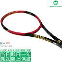 【デミトロフ使用モデル】ウィルソン プロスタッフ 97S 2015(Wilson PRO STAFF 97S)310g WRT73011 硬式テニスラケット