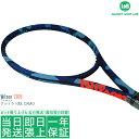 ウィルソン ウルトラ 100L カモフラージュ 2018(Wilson ULTRA 100L CAMO)277g WRT74111U 硬式テニスラケット