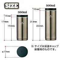 [snowpeak*スノーピーク]システムボトル350サイズ