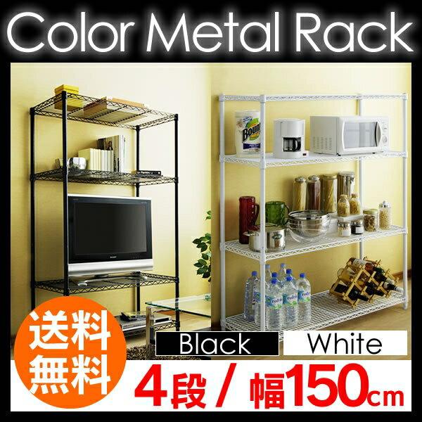 [クーポン有]メタルラック カラー 4段 25mm CMR-1515J カラーメタルラック…...:rackworld:10022322