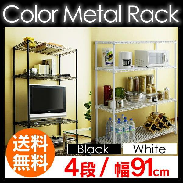 [クーポン有]メタルラック カラー 4段 25mm CMR-9015J カラーメタルラック…...:rackworld:10022320