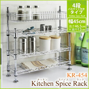 スパイス キッチン