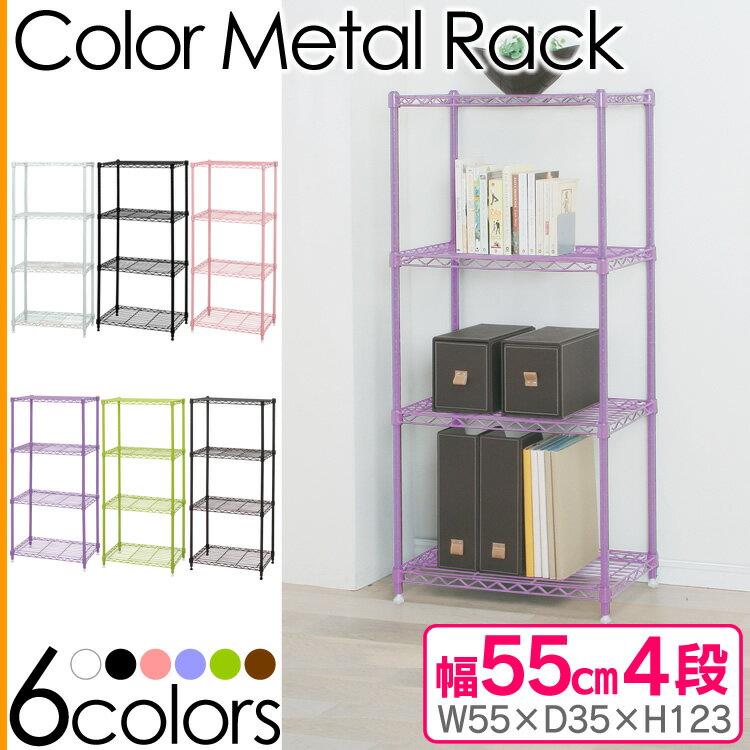 メタルラック カラー 4段 19mm CMM-55124 カラーメタルラック アイリスオー…...:rackworld:10000241