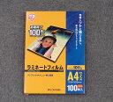 [クーポン有]業務用にもおすすめ ラミネートフィルム 100ミクロン 100枚入【アイリスオーヤマ】 [LMFM]