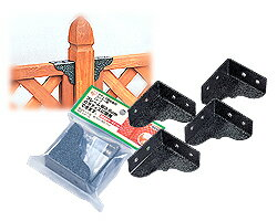 ラティス固定金具 LK-7(コーナー用35型)【アイリスオーヤマ】[cpir]