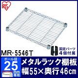 ����å� �ѡ��� ê�� ��MR-5546T�� ��55 ���45 25mm�� �Ѳٽ�250kg �ڥ����ꥹ������ޡۥ��������å� ��륷����� ��å� ������� �������� �磻�䡼������� ��� ��ɥ?�� ê