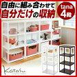 katasu タナ4P Kt-4 ホワイト ブラウン 【D】【サンカ】【カタス 4段 ラック スタッキング 棚 インテリアラック ディスプレイラック 】[P20]