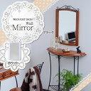 【鏡 ミラー サイドテーブル テーブル 机 インテリア おしゃれ】