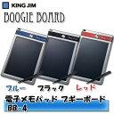 【送料無料】KING JIM〔キングジム〕電子メモパッド ブギ?ボード(Boogie Board) BB-4 ブルー・ レッド・ブラック【K】【TC】【取寄せ品】