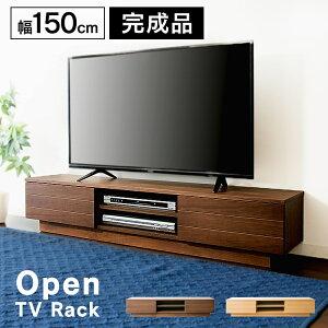 オープンテレビ台 幅150cm T-OTV-150送料無料 テレビ