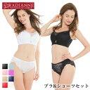 ラディアンヌ マシュマロラッピングブラロータスフラワー ブラ&ショーツセット 全8色 全7サイズ