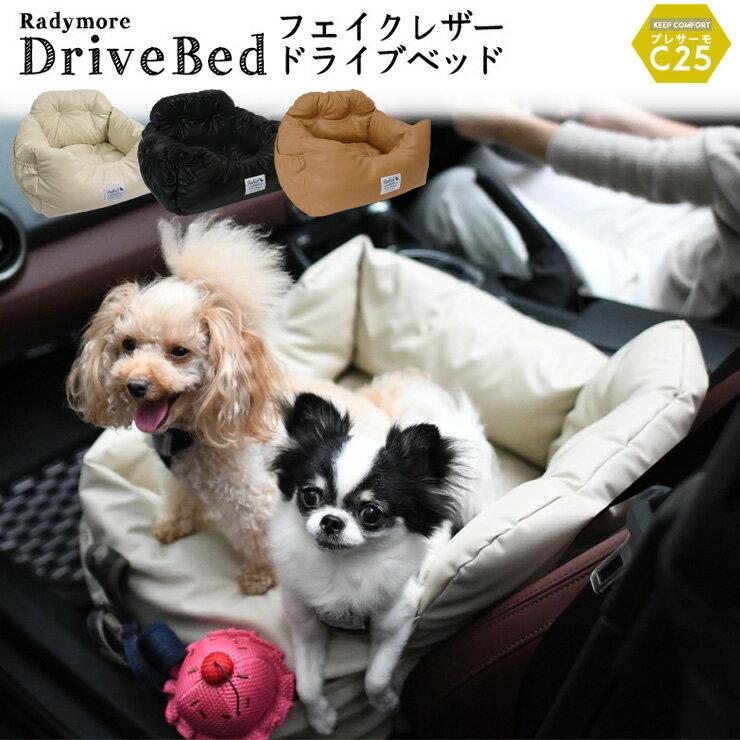 お試し価格/返品交換不可犬イヌドックdog小型犬犬用多色展開車お出かけアウトドア防災ドライブ用品通年