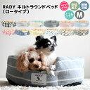 犬 小型犬 犬用 猫 猫用 ベッド カドラー マット クッシ...